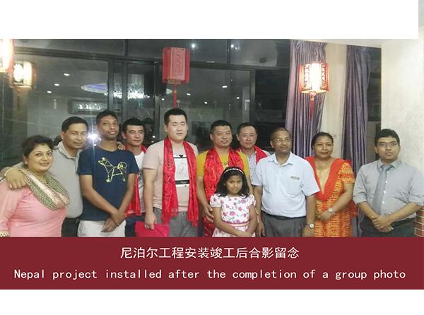 尼泊尔工程安装竣工后合影留念